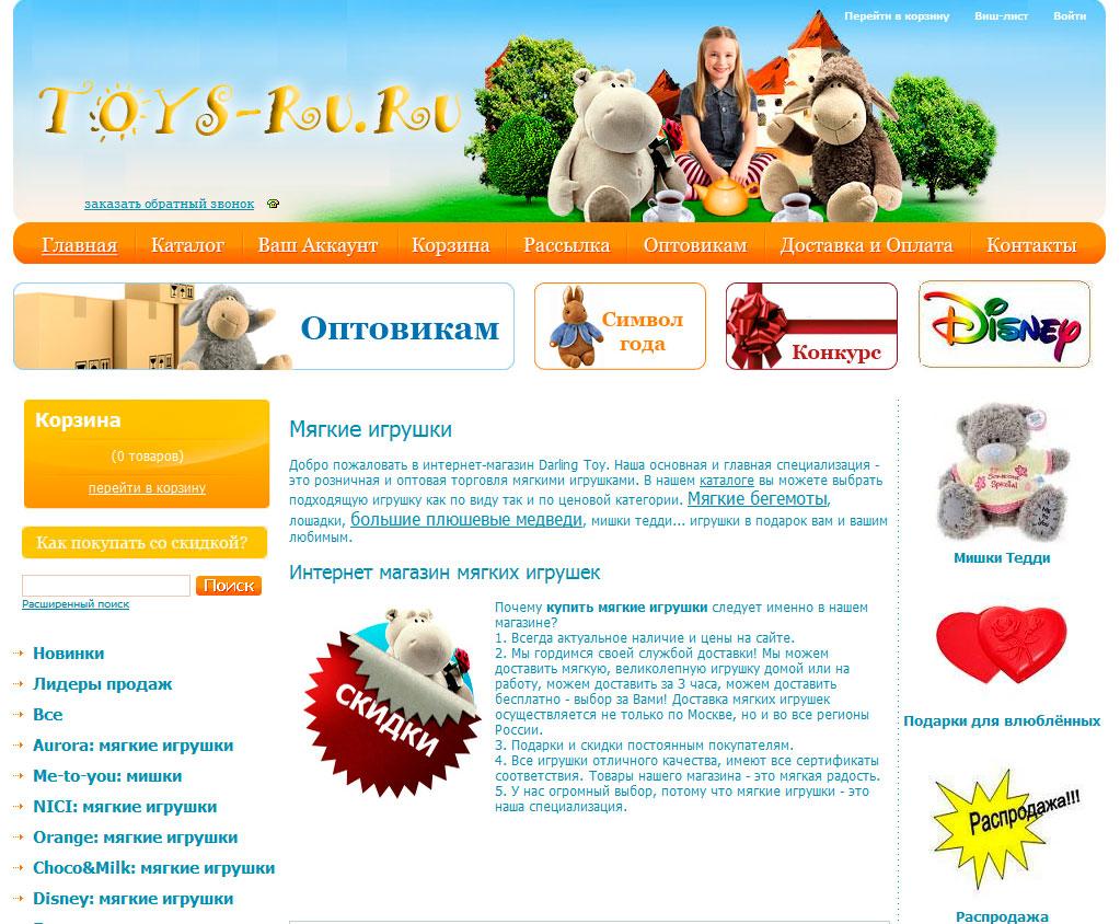 Внешний вид сайта
